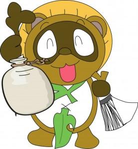tokkuri-tanuki